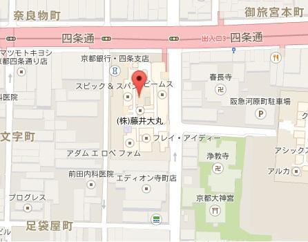 アグ 京都直営店の地図