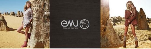 emuの製品イメージ