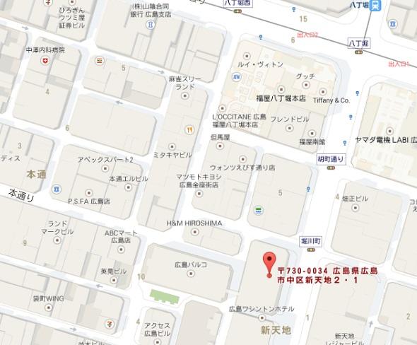 アグ広島 直営店地図