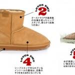 EMU エミュのブーツの特徴と魅力【アグとの違いは…?】