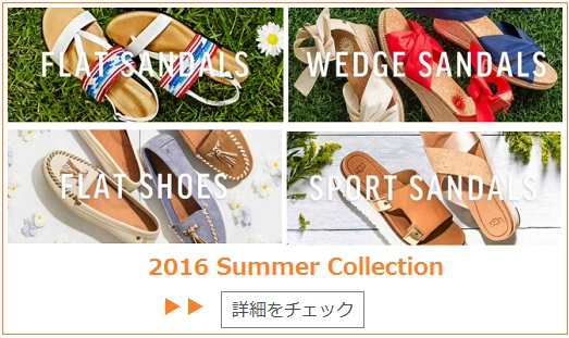 ugg summer collection